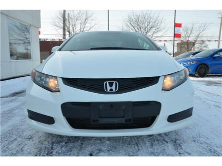 2012 Honda Civic LX (Stk: 7442A) in Gloucester - Image 2 of 25