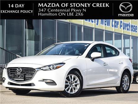 2017 Mazda Mazda3  (Stk: SU1497) in Hamilton - Image 1 of 22