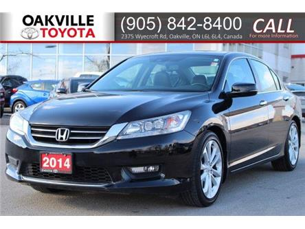 2014 Honda Accord Touring (Stk: 20292A) in Oakville - Image 1 of 20