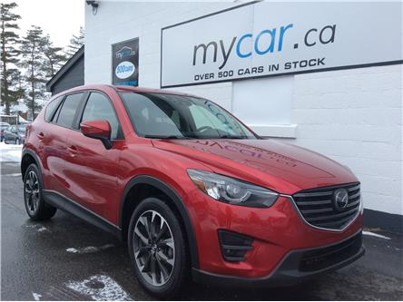 2016 Mazda CX-5 GT (Stk: 191948) in North Bay - Image 1 of 19