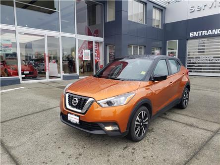 2018 Nissan Kicks SV (Stk: 9R5970A) in Duncan - Image 2 of 13