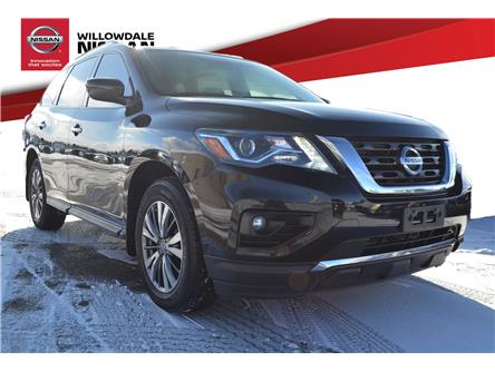 2018 Nissan Pathfinder SV Tech (Stk: C35393) in Thornhill - Image 1 of 29