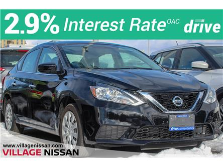 2019 Nissan Sentra 1.8 SV (Stk: P104N) in Unionville - Image 1 of 23