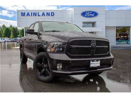 2017 RAM 1500 ST (Stk: P4461) in Vancouver - Image 1 of 26