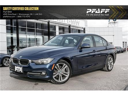 2016 BMW 320i xDrive (Stk: U5845) in Mississauga - Image 1 of 22