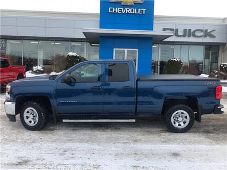 2018 Chevrolet Silverado 1500  (Stk: 190370AA) in Midland - Image 2 of 19