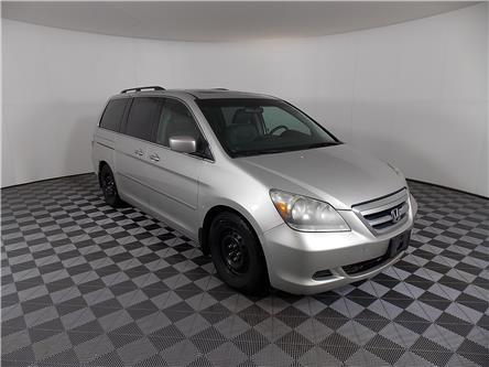 2005 Honda Odyssey EX-L (Stk: 220057A) in Huntsville - Image 1 of 15
