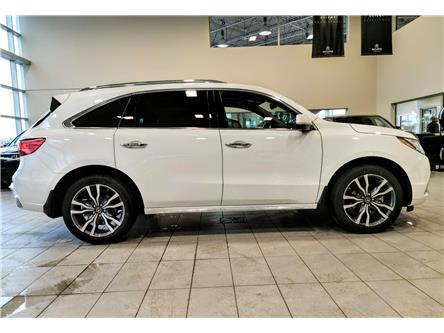 2020 Acura MDX Tech Plus (Stk: 20MD1097) in Red Deer - Image 1 of 14