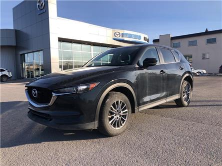 2017 Mazda CX-5 GS (Stk: 19P086) in Kingston - Image 1 of 15