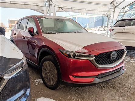 2019 Mazda CX-5 Signature (Stk: H1794) in Calgary - Image 1 of 10