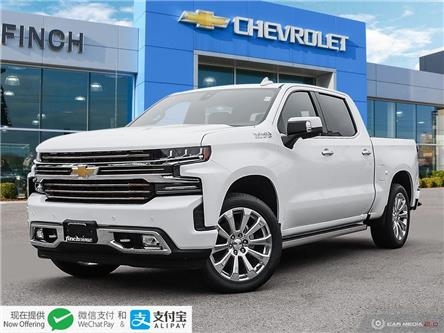 2020 Chevrolet Silverado 1500 High Country (Stk: 148010) in London - Image 1 of 28