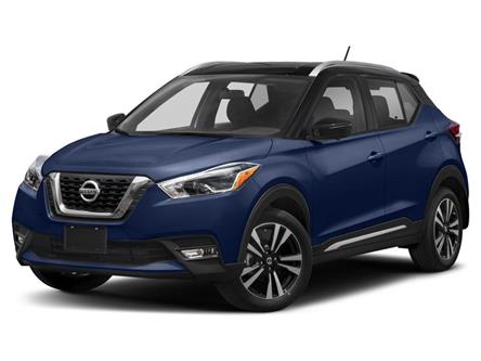 2020 Nissan Kicks SR (Stk: M20K008) in Maple - Image 1 of 9