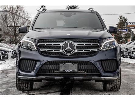 2017 Mercedes-Benz GLS 450 Base (Stk: 39558A) in Kitchener - Image 2 of 21