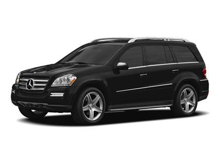 2010 Mercedes-Benz GL-Class Base (Stk: 7076V) in Oakville - Image 1 of 4