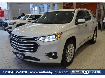 2018 Chevrolet Traverse High Country (Stk: 108440) in Milton - Image 1 of 41