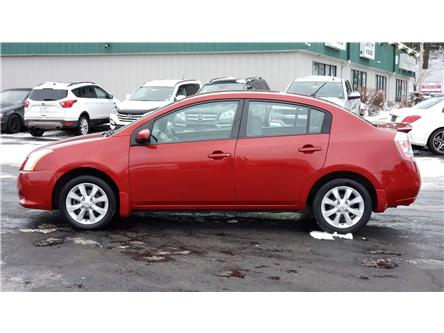 2012 Nissan Sentra 2.0 S (Stk: 10496A) in Lower Sackville - Image 2 of 19