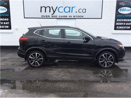2018 Nissan Qashqai SL (Stk: 200003) in North Bay - Image 2 of 21