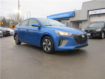 2017 Hyundai Ioniq Hybrid SE (Stk: 191947) in Kingston - Image 1 of 14
