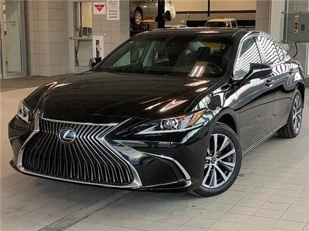 2020 Lexus ES 350 Premium (Stk: 1797) in Kingston - Image 1 of 28