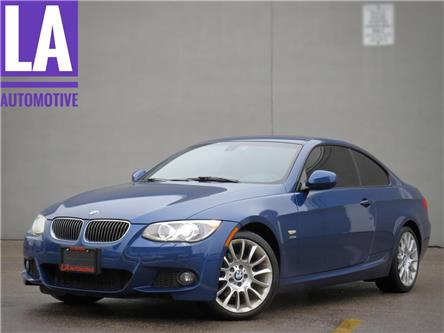 2012 BMW 328i xDrive (Stk: 3267) in North York - Image 1 of 30