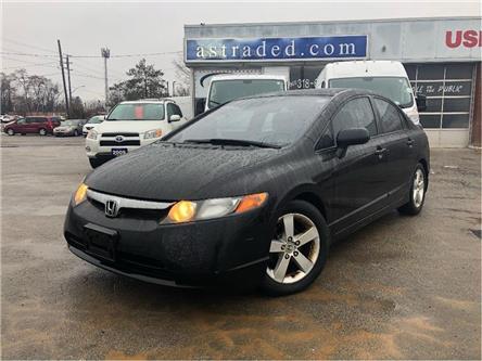 2007 Honda Civic EX (Stk: 20-7001B) in Hamilton - Image 2 of 19