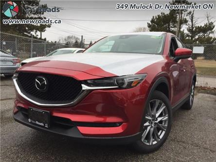2020 Mazda CX-5 GT (Stk: 41458) in Newmarket - Image 1 of 22