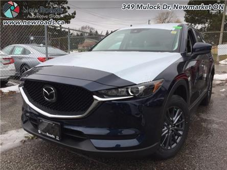 2020 Mazda CX-5 GS (Stk: 41531) in Newmarket - Image 1 of 21