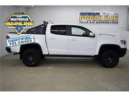 2019 Chevrolet Colorado ZR2 (Stk: K1533A) in Watrous - Image 1 of 39