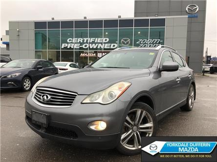 2011 Infiniti EX35  (Stk: 20031A) in Toronto - Image 1 of 25