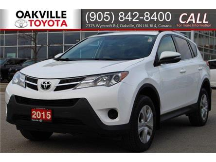 2015 Toyota RAV4 LE (Stk: LP9155) in Oakville - Image 1 of 17