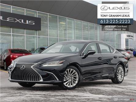 2020 Lexus ES 350 Premium (Stk: P8735) in Ottawa - Image 1 of 27