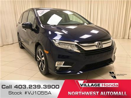 2018 Honda Odyssey Touring (Stk: VJ1055A) in Calgary - Image 1 of 23