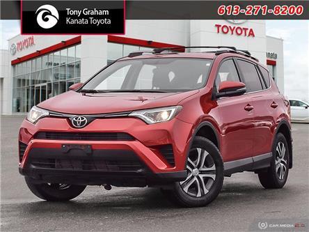 2016 Toyota RAV4 LE (Stk: M2783) in Ottawa - Image 1 of 26