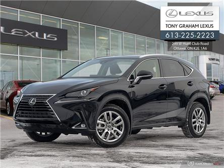 2020 Lexus NX 300 Base (Stk: P8738) in Ottawa - Image 1 of 27