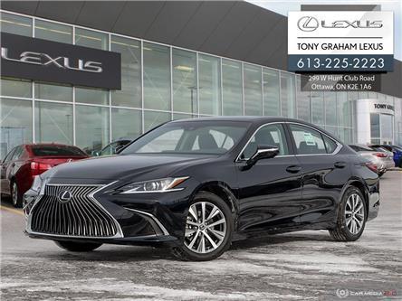 2020 Lexus ES 350 Premium (Stk: P8723) in Ottawa - Image 1 of 29