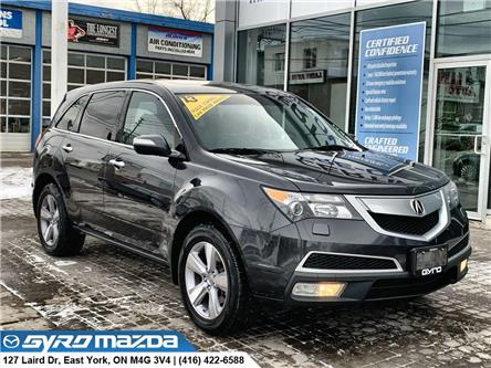 2013 Acura MDX Technology Package (Stk: 28875B) in East York - Image 1 of 30