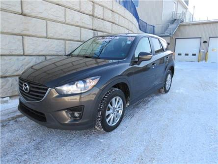 2016 Mazda CX-5 GS (Stk: D91076A) in Fredericton - Image 1 of 20