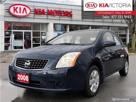 2008 Nissan Sentra 2.0 S (Stk: A1437A) in Victoria - Image 1 of 22
