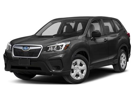 2020 Subaru Forester Limited (Stk: SUB2230T) in Charlottetown - Image 1 of 3