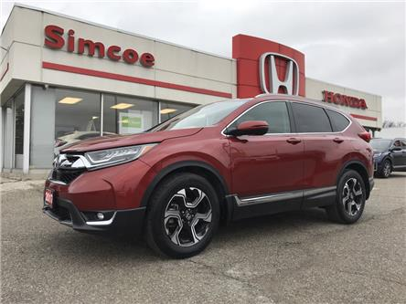 2017 Honda CR-V Touring (Stk: 19256A) in Simcoe - Image 1 of 20