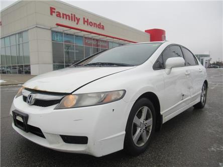 2009 Honda Civic 4dr Auto Sport | SUNROOF/MOONROOF | Priced to sell (Stk: 103291T) in Brampton - Image 1 of 9
