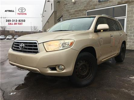 2008 Toyota Highlander LIMITED LEATHER, SUNROOF, ALLOYS, FOG LAMPS, PUSH (Stk: 46319A) in Brampton - Image 1 of 26