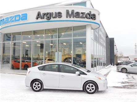 2012 Toyota Prius Base (Stk: 95035A) in Gatineau - Image 1 of 17