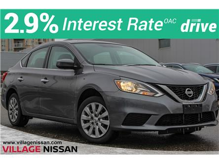 2017 Nissan Sentra 1.8 S (Stk: R70972) in Unionville - Image 1 of 21