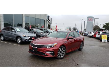 2019 Kia Optima EX Tech (Stk: OP19011) in Mississauga - Image 1 of 10