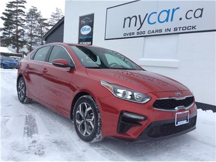 2020 Kia Forte EX (Stk: 200036) in North Bay - Image 1 of 20