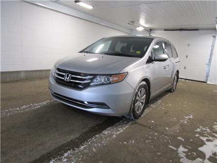 2015 Honda Odyssey EX (Stk: 2032061) in Regina - Image 1 of 26
