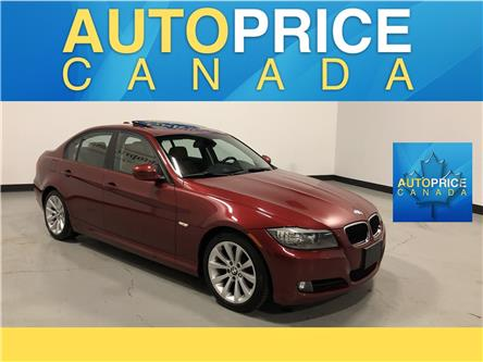 2011 BMW 328i  (Stk: W0628A) in Mississauga - Image 1 of 26