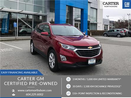2019 Chevrolet Equinox LT (Stk: 973300) in North Vancouver - Image 1 of 24