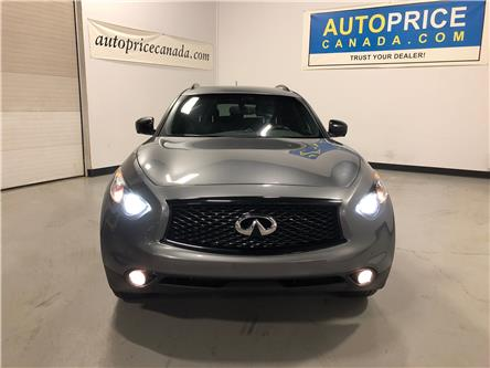 2017 Infiniti QX70 Sport (Stk: W0814) in Mississauga - Image 2 of 30